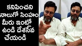 Actor Sai Kumar Emotional About Present Issue | Agni Movie Dialogue - RAJSHRITELUGU