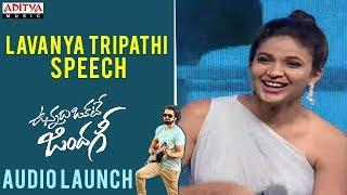 Lavanya Tripathi  Speech || Vunnadhi Okate Zindagi Audio Launch | Ram, Anupama, Lavanya, DSP - ADITYAMUSIC