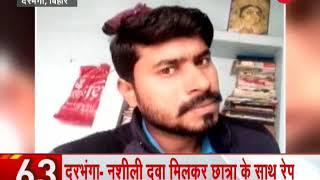 News 100: Monkey drops bombs in Uttar Pradesh's Fatehpur - ZEENEWS