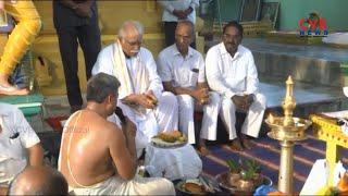 Former Minister AShok Gajapathi Raju Celebrated Ganesh Chaturthi in Vizianagaram | CVR News - CVRNEWSOFFICIAL