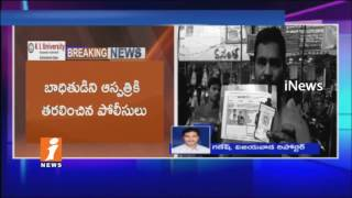 Hacker Protest In Besant Road | Vijayawada | iNews - INEWS
