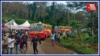 Sabarimala : पम्बा बेस कैंप के पास प्रदर्शनकारियों ने मीडिया को भी अपना निशाना बनाया. - AAJTAKTV
