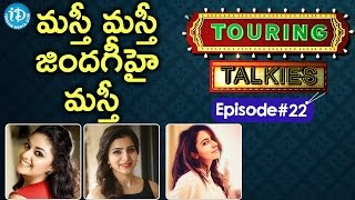 Touring Talkies : Craze For Super Hit Heroines Of Tollywood | Episode #22 - IDREAMMOVIES