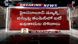 IT raids in Devender goud companies in Hyderabad | Ravi foods and Shanta Sriram Constructions - CVRNEWSOFFICIAL
