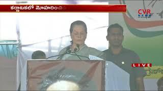 Karnataka elections : PM Modi speaks like an Actor  - Sonia Gandhi  | CVR News - CVRNEWSOFFICIAL