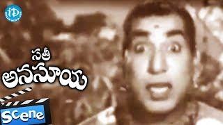 Sati Anasuya Movie Climax Scene || NTR || Anjali Devi || Jamuna || Gummadi || KB Nagabhusanam - IDREAMMOVIES