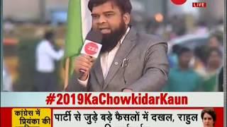 TTK: What challenges Priyanka Gandhi faces before 2019 Lok Sabha Election? Watch full debate - ZEENEWS