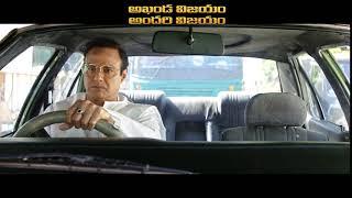 Bhanu Chandar - NTR Kathanayakudu promo - idlebrain com - IDLEBRAINLIVE