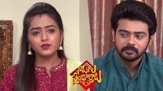 Naalugu Sthambalata Serial Promo - 16th November 2019 - Naalugu Sthambalata Telugu Serial - MALLEMALATV