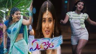 Hebah Patel's ANGEL official trailer    Baahubali Palani    Naga Anvesh    #HebahPatel - IGTELUGU