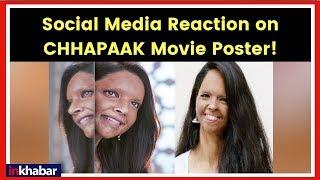 Chhapaak Movie First Look Teaser Review;छपाक ; Deepika Padukone, Meghna Gulzar - ITVNEWSINDIA