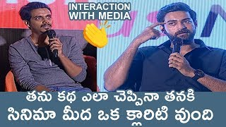 Antariksham 9000 KMPH Movie Team Interacting With Media | Varun Tej | Sankalp | TFPC - TFPC