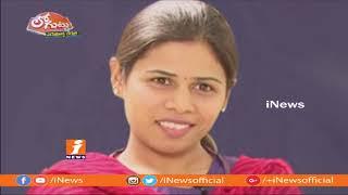 Conflicts Between Minister Akila Priya and AV Subba Reddy Continues in Kurnool | Loguttu | iNews - INEWS