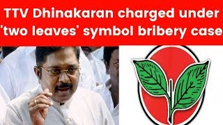 Delhi's Patiala House Court frames charges against TTV Dhinakaran in 'two leaves' bribery case - NEWSXLIVE