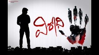 VIRODHI | Latest Telugu Thriller Short Film 2018 by Bhanu Sankar Bommasani - YOUTUBE
