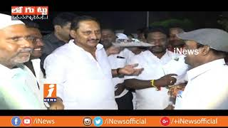 Why Peoples Against YCP Mekapati Rajamohan Reddy To Effect On Upcoming ELection? | Loguttu | iNews - INEWS