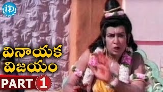 Vinayaka Vijayam Movie Part 1 || Krishnam Raju || Vanisri || Kaikala Satyanarayana || Prabha - IDREAMMOVIES