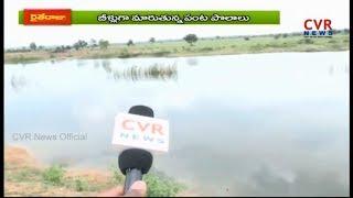 వృధాగా పోతున్న నీరు - పట్టించుకోని సర్కారు | Mancherial District | Raithe Raju | CVR NEWS - CVRNEWSOFFICIAL