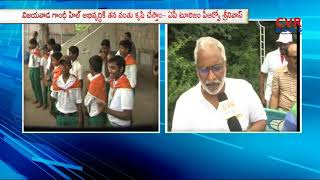 Face to Face with AP Tourism PRO Srinivas on Gandhi Hill | Vijayawada | CVR News - CVRNEWSOFFICIAL