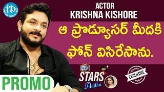 Actor Krishna Kishore Exclusive Interview - Promo || Soap Stars With Anitha #38 - IDREAMMOVIES