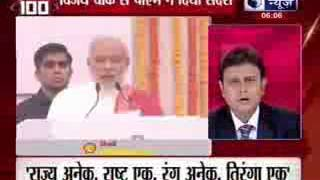 India News: Superfast 100 News in 22 minutes on 31st October 2014, 6:00 PM - ITVNEWSINDIA