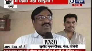 Andar Ki Baat: I will not leave leave Delhi, says Nitin Gadkari - ITVNEWSINDIA
