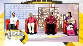 Urakka Sollungal 05-04-2015 Puthiyathalaimurai TV Shows