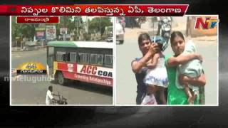 AP CM Chandrababu says to Start Mobile Medical Centers