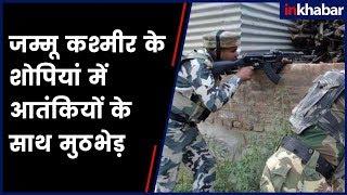 जम्मू कश्मीर के शोपियां में आतंकियों के साथ मुठभेड़ - ITVNEWSINDIA