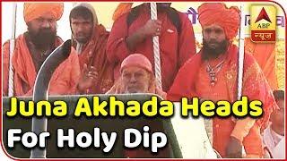 Kumbh 2019: Juna Akhada heads to take holy dip in Sangam - ABPNEWSTV