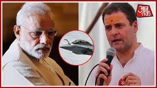 Modi से लड़ने वाला Rahul का सबसे बड़ा हथियार! देखिए Rafale Politics की 'असली बात' का विश्लेषण! - AAJTAKTV