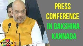 Amit Shah Press Conference in Dakshina Kannada, Karnataka | Mango News - MANGONEWS
