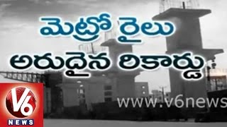Hyderabad Metro rail work created a new record - V6NEWSTELUGU