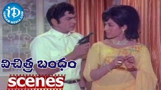 Vichitra Bandham Scenes - Vani Sri And Nageshwara Rao  In a Guest House - Nageshwara Rao - IDREAMMOVIES