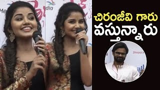 Actress Anupama Speech @ Lot Mobile Store Launch | TFPC - TFPC