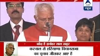 Manohar Lal Khattar sworn-in as Haryana chief minister - ABPNEWSTV