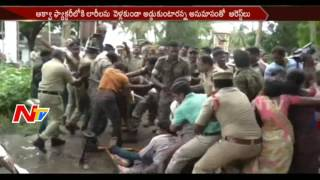 Tension Situation at Tundurru Aqua Food Park: Police Arrest Locals || NTV - NTVTELUGUHD