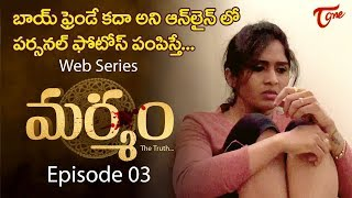 Marmam The Truth   Ep #03   Telugu Web Series   By Bharat Raj   TeluguOne - TELUGUONE