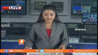 Top Headlines Form Today News Papers | News Watch (13-11-2018) | iNews - INEWS