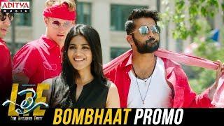Bombhaat Video Song Promo    Lie Songs   Nithiin , Megha Akash   Mani Sharma - ADITYAMUSIC