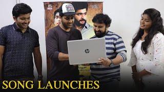 P3 Pataru Paalyam Prema Katha Song Launch By Sharwanand | Vupati Dorairaj | TFPC - TFPC