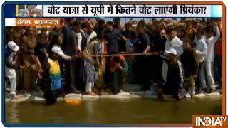 Prayagraj: Priyanka Gandhi to begin Ganga Yatra on a steamer boat - INDIATV