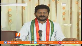 Congress Leader Revanth Reddy Comments On Telangana Govt Over Irrigation Project | iNews - INEWS