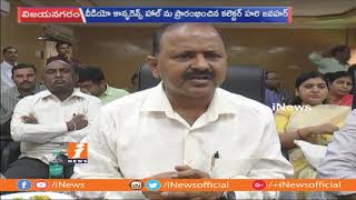 Collector Hari Jawaharlal Inaugurates Video Conference Hall In Vizianagaram | iNews - INEWS