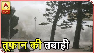 Typhoon Mangkhut: Winds of velocity 162 kmph witnessed in China - ABPNEWSTV