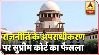 SC directs Parliament to pass a law that can stop criminalization of politics - ABPNEWSTV