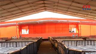 All Set For BJP Bahiranga Sabha in LB Stadium Hyderabad | PM Narendra Modi | CVR NEWS - CVRNEWSOFFICIAL