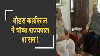 President Kovind approves Governor's rule in Jammu and Kashmir | जम्मू-कश्मीर में राज्यपाल शासन लागू - ZEENEWS