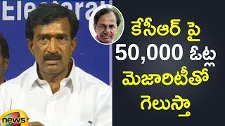 Congress Pratap Reddy Questions EC Over Telangana Polling Percentage | Mango News - MANGONEWS