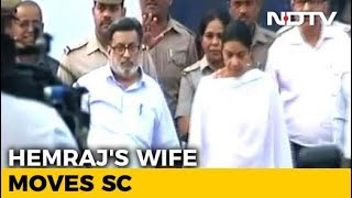 Talwars' Acquittal Challenged In Top Court By Domestic Help Hemraj's Wife - NDTV